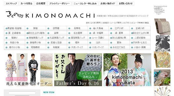 kimonomachi.jpg